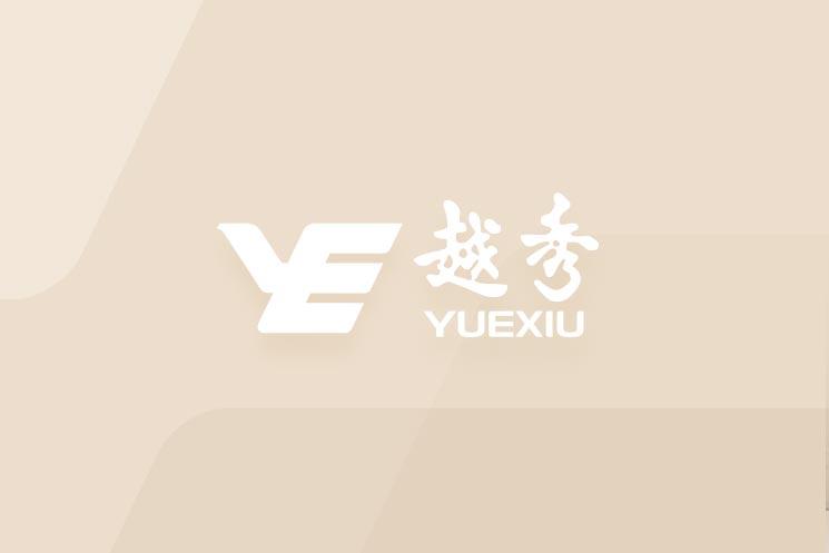 廣州資產首(shou)獲國(guo)際評級機構投資級評級